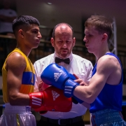 England Boxing National Amateur Championships